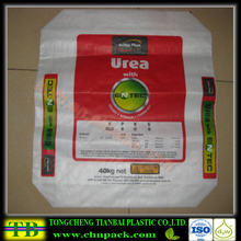 pp woven packaging bag with valve 40kg for flour, cement, sugar