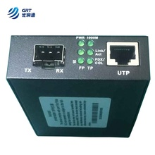 OEM Durable quality 155M multimode 550m <strong>10</strong>/100Mbps self-adaptive SFP RJ45 Optic Fiber Media Converter