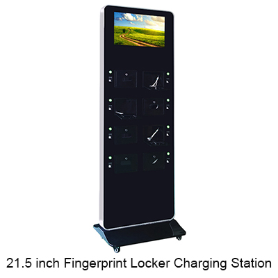 21.5 Inch Multiple Device Phone Charging Station Kiosk