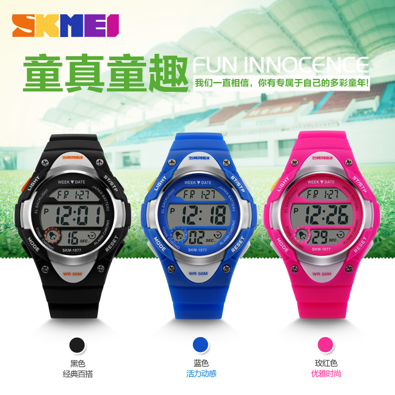 2013 trendy fancy gift watches for child lovely child model