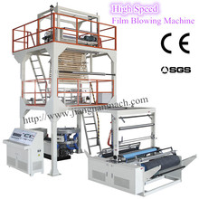 Rotary die head ldpe / hdpe blowing machine single screw extruder for plastic film