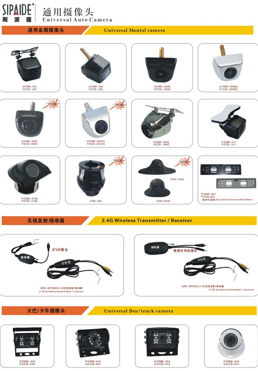 SPD161 2in1 automobiles car electronics parking sensors black sensors reversing radar car rear view camera reversing camera