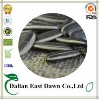 Online Shopping Hong Kong for Import Export Opportunities to Buy Wholesale Chinese Sunflower Seeds