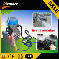 New Steam hand car wash equipment/optima steam car wash price/steam water jet pipe cleaning