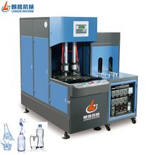 Factory customization PET bottle stretch blow molding machine