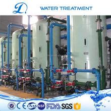 Professional boron removal resin ion exchanger mix bed water treatment system/plant