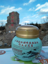 Wild polyfloral honey originate from peak of Xiaoxing'an'ling mountain's primary forest