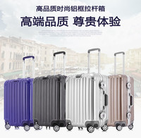 2016 china trolley bags suppliers Newest Hard shell aluminum luggage case For Gift