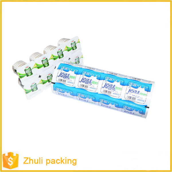 FDA & SGS approvable OPP food plastic packaging material roll film for frozen food packaging