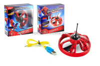 Induction Flying UFO With USB .flying ufo toy. rc flying ufo for sale