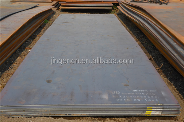 astm a572 gr50 high strength low alloy steel plate