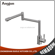 Top Grade Commercial Stainless Steel UPC Hospital Sink Cascade Faucet