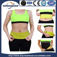 Hot Thermo Sweat Shapers Slimming Belt Sauna Waist Cincher Girdle for Weight Loss Women & Men