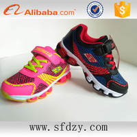 Sweet kids sports shoes cheap babay girl shoes wholesale china factory
