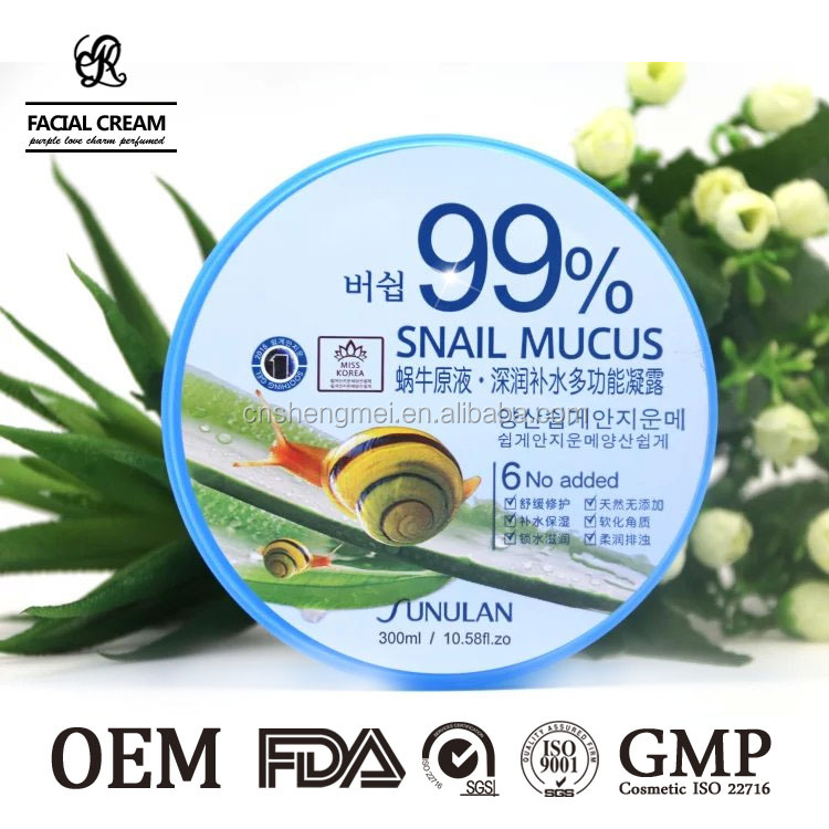 snail deep embellish hydrating multi-functional facial cream