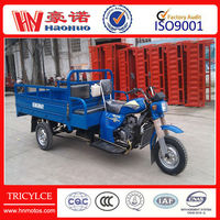 5 passenger three wheel motorcycle motor tricycle