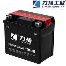 12N4-3A 4Ah flooded conventional motorcycle 12V battery