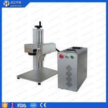 10w / 20W / 50w /100w Jewelry/ring/pipe/hardware/plastic Mini Jewelry laser engraving machine