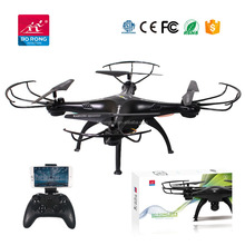2018 latest kids toys Drone with HD 2.0mp camera Wifi FPV 2.4GHz 4CH 6-axis Altitude Hold airselfie drone