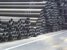high quality cheap building materials general trading company seamless steel pipe