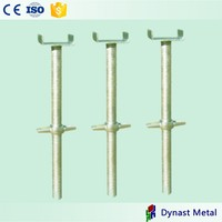 Hot sale base jack for construction scaffolding