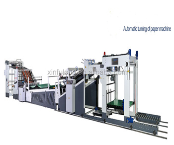 carton box making machine with Bottom Sealing