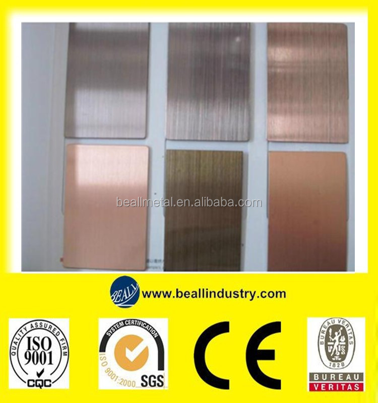 Galvanized sheet metal / cold plate / stainless steel plate laser cutting and cutting