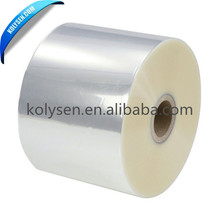 bopet film/automatic packaging plastic roll film for food