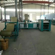 automatic non woven bag making machine /non-woven bag making machine