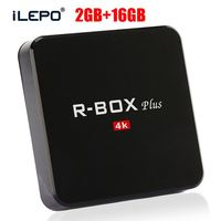 Kodi Box, Kodi Professional, Jalva Tv Box