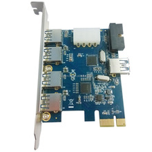 PCI-E to 4-Port USB 3.0 + 1-Port USB 3.0 + USB 3.0 20 PIN Expansion Card