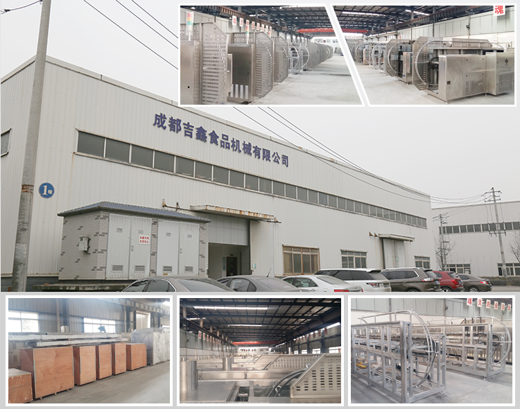 Professional automatic Production Line commercial price of bakery machinery