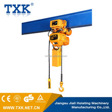 Hot Sale Small Overhead Kito 5 Ton Electric Chain Hoist