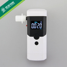 Digital Personal alcohol breathalyzer