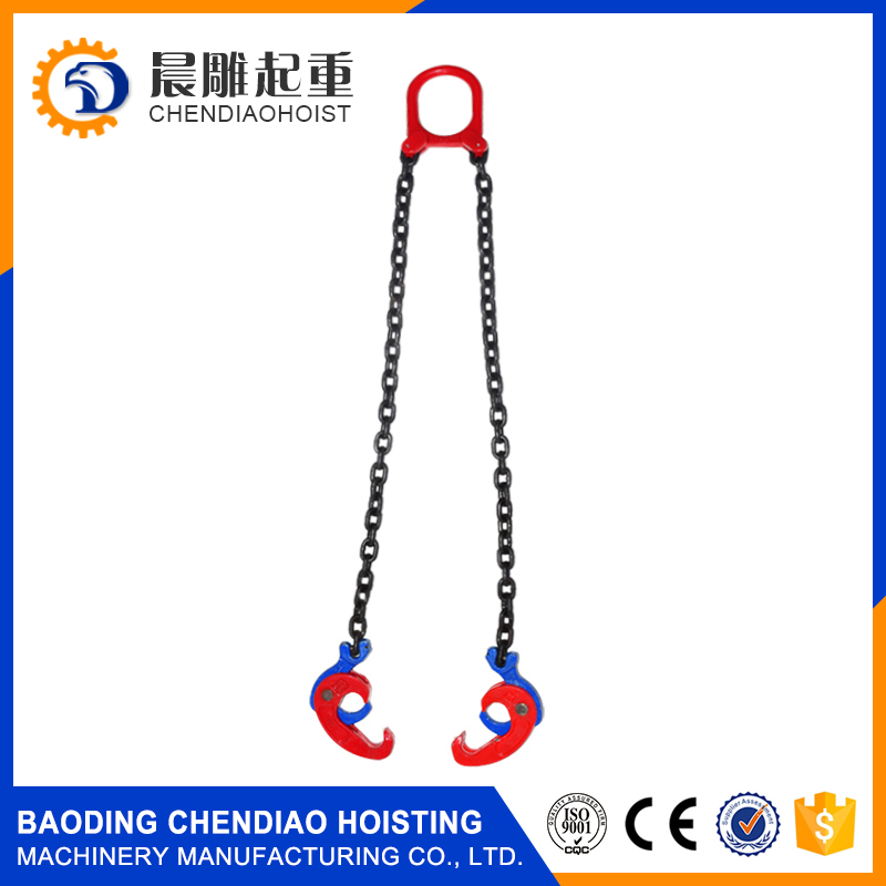 Oil Drum chain Lifting Clamp
