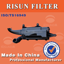 11090100-B02 plastic auto air filter for cars housing air intakes system cheap price high quality