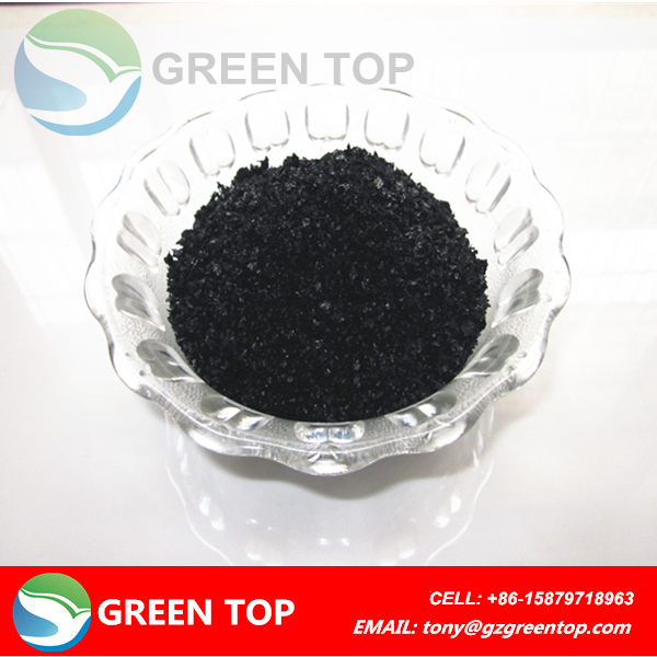 Bulk organic fertilizer buy organic fertilizer bulk for Bulk organic soil