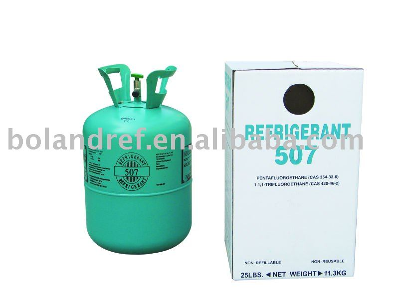 High purity R507C Refrigerant Gas for air conditioning