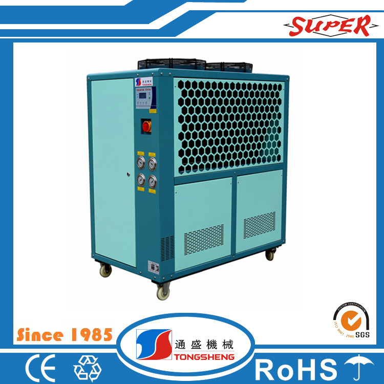 Aquarium chiller air cooled water chiller small water chiller price