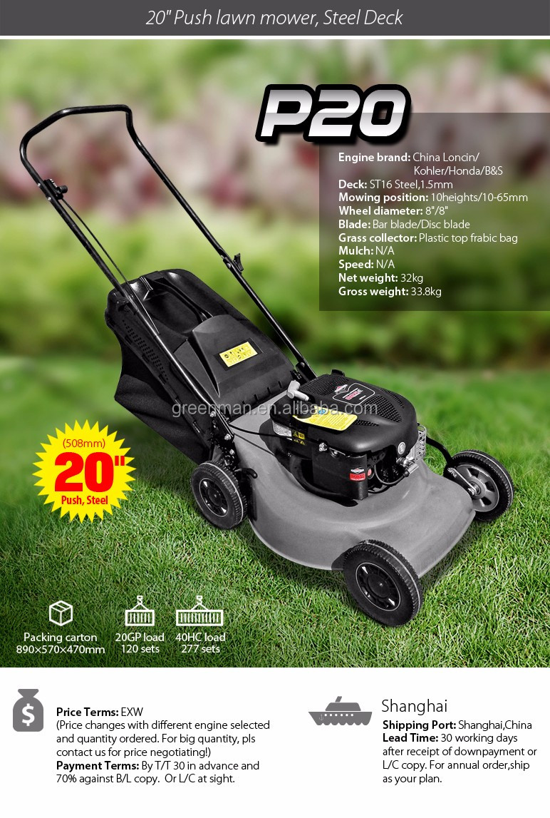 20 inch push gasoline steel lawn mower with Loncin engine and 8 inch wheels