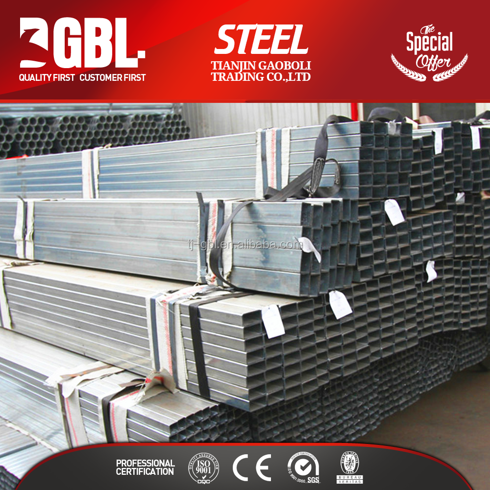 galvanized pipe square hollow steel tube