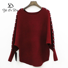 Pullover Woolen Sweater New Designs For Ladies