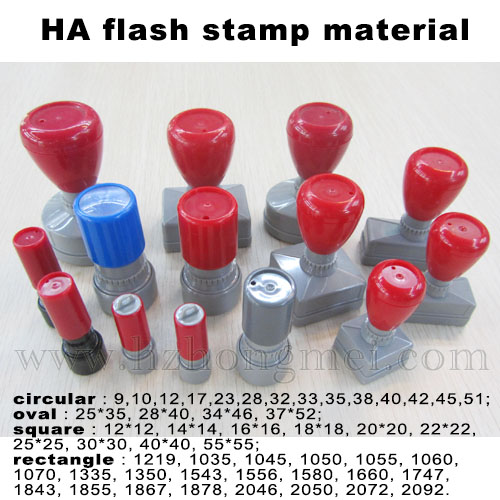2015 Alibaba China Guangzhou supply new design high quality HA flash stamps/Custom design flash stamps for kids