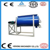 Best service and discharge rapidly hengmu chicken feed mixing machine