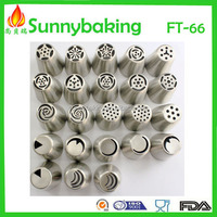 Stainless steel Russia pastry nozzle for cake decoration, Piping nozzle Russian