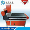 Best Price Professional Cutting LT-C690 CNC cutter Machine