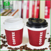 disposable corrugated coffee cups