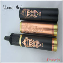 balck akuma wholesale stingray x clone ecigator stingray x mod stingray x e cigarettes