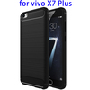 Mobile Phone Cover Case For VIVO X7 Plus Back Cover, Phone Accessories Mobile Case for VIVO X7 Plus