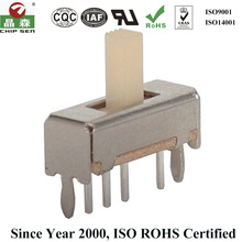 Good Price High Quality ROHS Certified 2P3T Horizontal Slide Switch